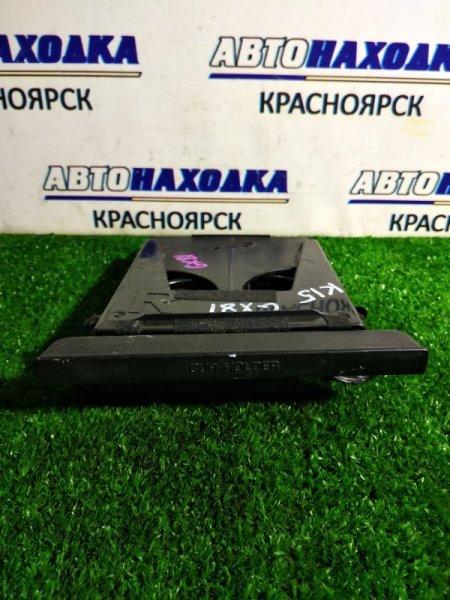 Подстаканник Toyota Mark Ii GX81 1G-FE 1988 55620-22010