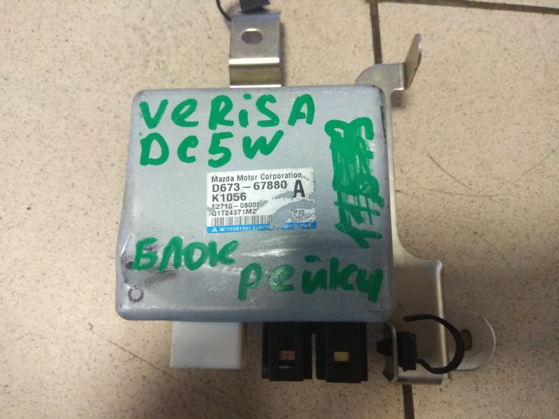 Блок управления рулевой рейкой Mazda Demio DC5W ZJ D673-67880