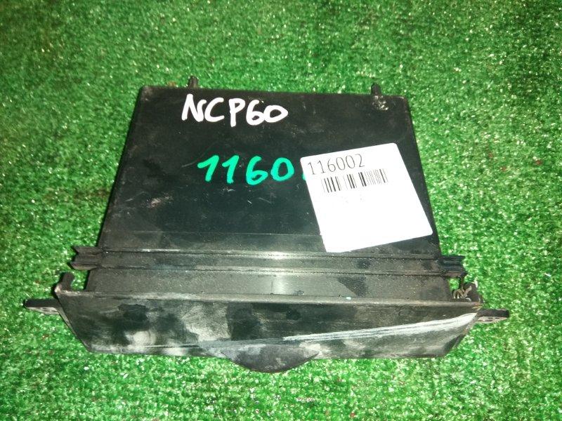 Карман под магнитофон Toyota Ist NCP60 2NZ-FE
