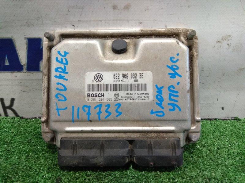 Компьютер Volkswagen Touareg 7LA AZZ 2002 022906032BE, 0261207565 Блок управления двигателем