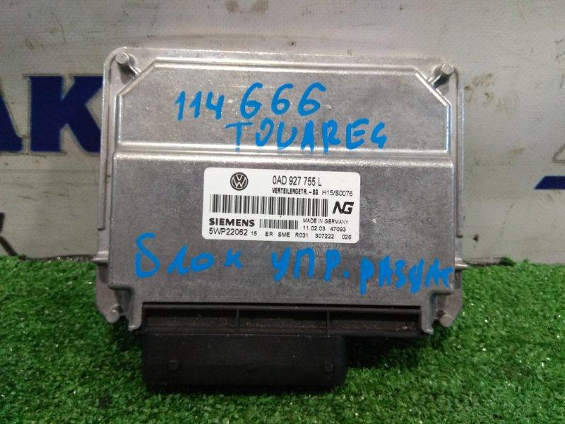 Компьютер Volkswagen Touareg 7LA AZZ 2002 0AD927755L, 5WP22062 Блок управления раздаточной коробки