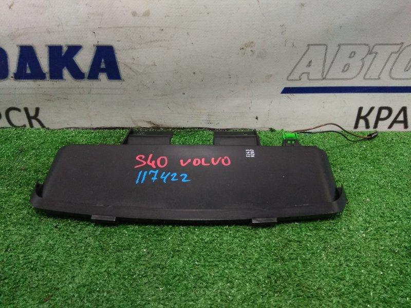 Фонарь задний Volvo S40 B4204T3 2001 30899719 дополнительный стоп сигнал с задней полки