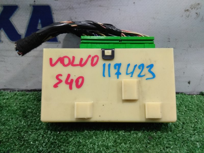 Компьютер Volvo S40 B4204T3 2001 30630080 блок управления сигнализацией