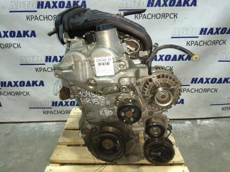 Двигатель Nissan Note E11 HR15DE 2008 314259A ХТС 2008 г. пробег 75,4 т.км., в сборе с навесным, с
