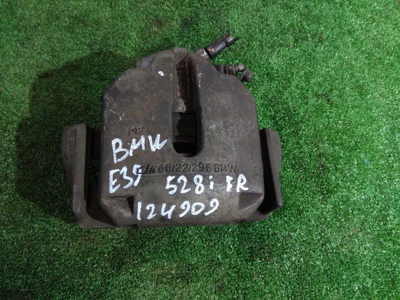 Суппорт Bmw 528I E39 M52 B28 1995 передний правый 60/22/296 FR