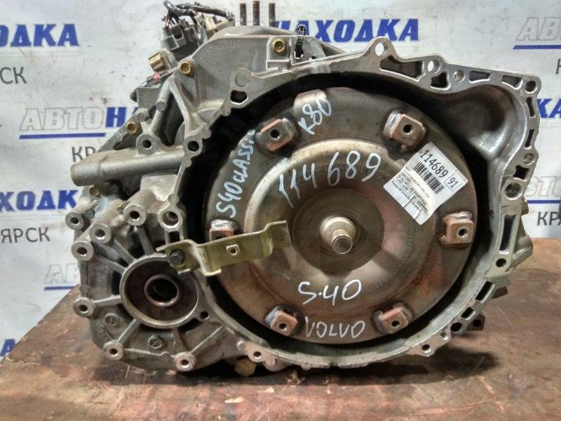 Акпп Volvo S40 B4204T3 2001 30882663 30 882 663, С ДВС B4204T3 V-2.0 TURBO, пробег 55,3 т.км. с аукционного авто.