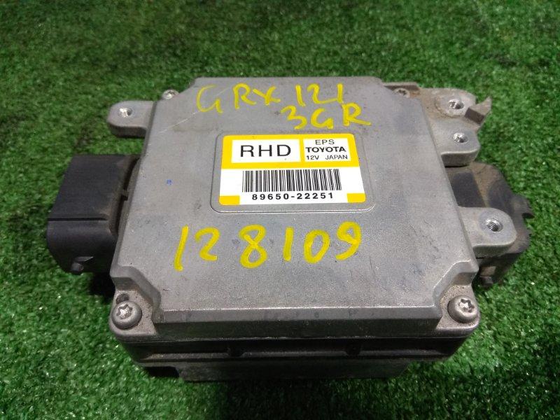 Блок управления рулевой рейкой Toyota Mark X GRX121 3GR-FSE 2004 89650-22251 блок управления рулевой