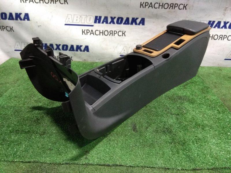 Подлокотник Volvo V50 MW43 B 4204 S3 2004 передний нижний консоль-бар между передних сидений с