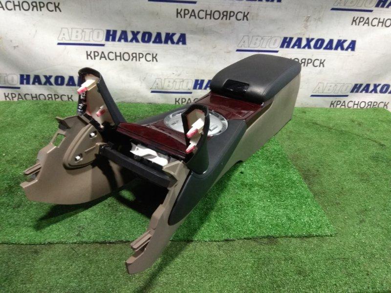 Подлокотник Toyota Mark X GRX121 3GR-FSE 2004 консоль - бардачок между передних сидений в сборе
