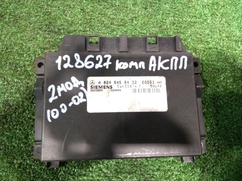 Компьютер Mercedes-Benz E240 210.061 112.911 1998 A0245458432, 5WK33814 Блок управления АКПП (2 мод.)