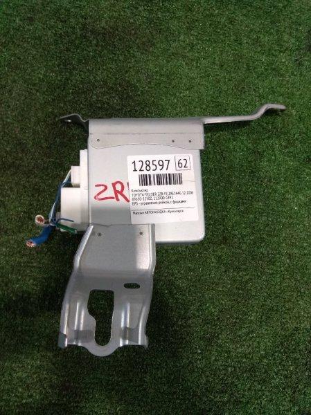 Блок управления рулевой рейкой Toyota Corolla Fielder ZRE144G 2ZR-FE 2006 89650-12500 блок управления