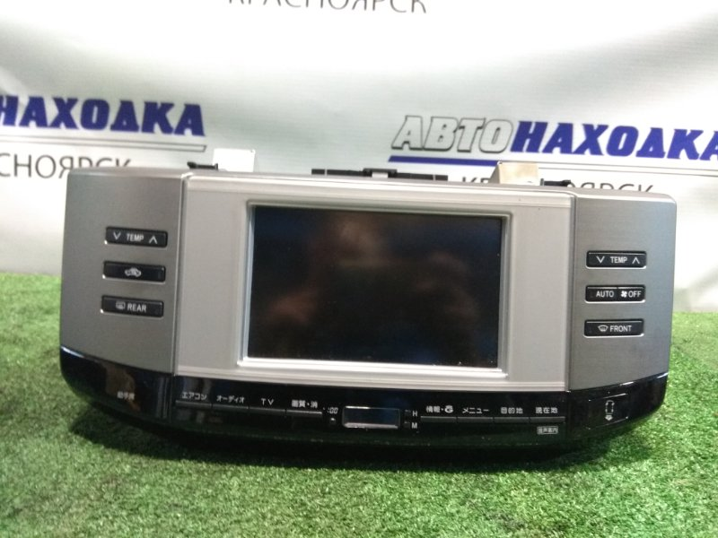 Телевизор в салон Toyota Mark X GRX121 3GR-FSE 2004 86111-22050, CN-TS2400A монитор с центральной консоли +