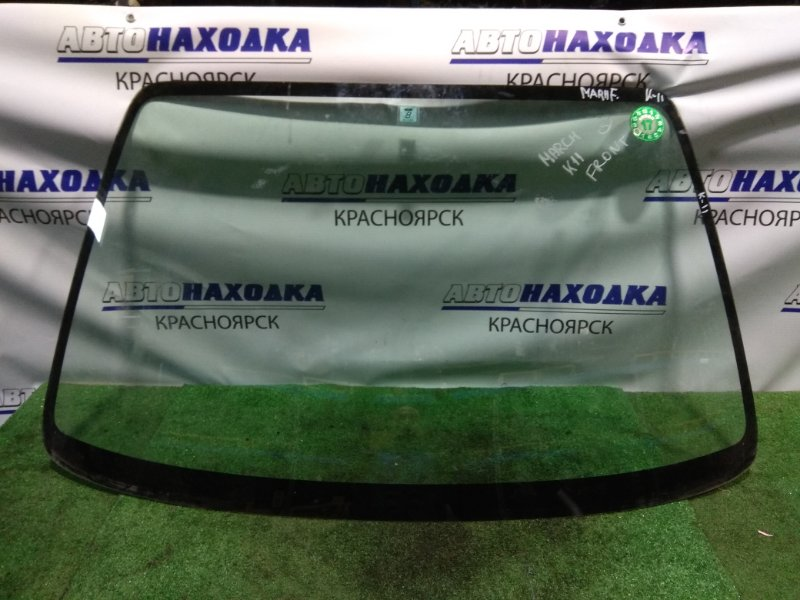 Стекло лобовое Nissan March K11 CG10DE 1997 переднее Б/У, оригинальное, заводское, в отличном
