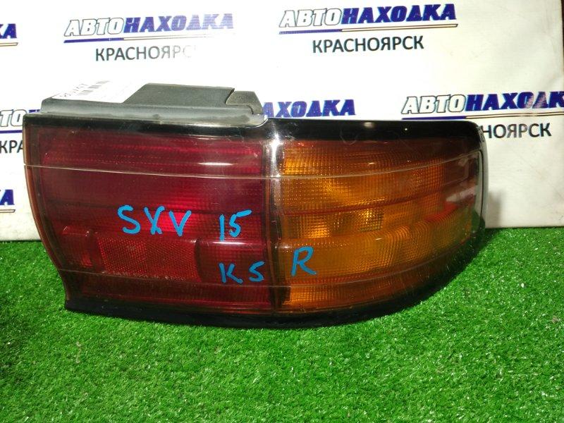 Фонарь задний Toyota Scepter SXV15 5S-FE задний правый 316 R седан