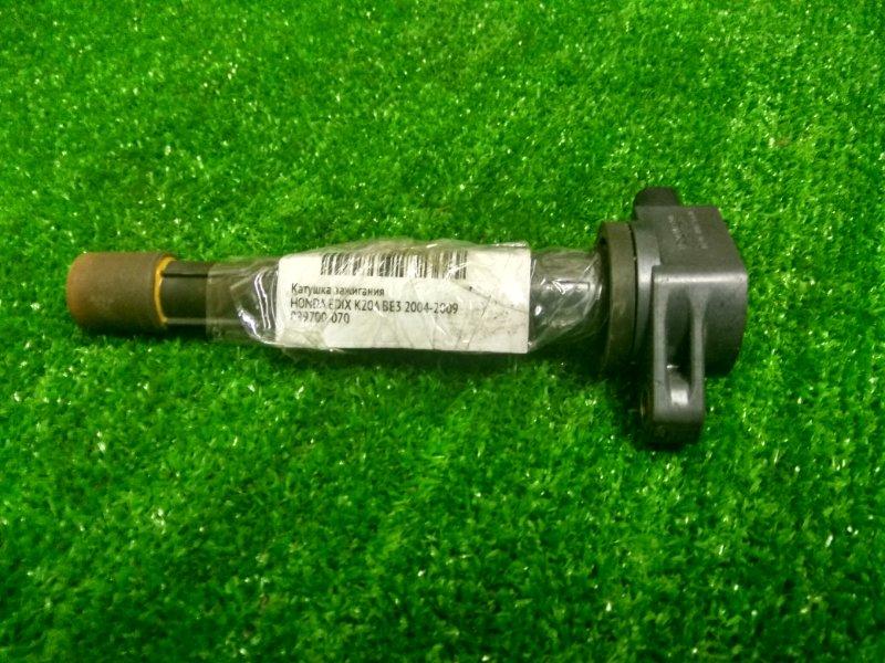 Катушка зажигания Honda Edix BE3 K20A 099700-070