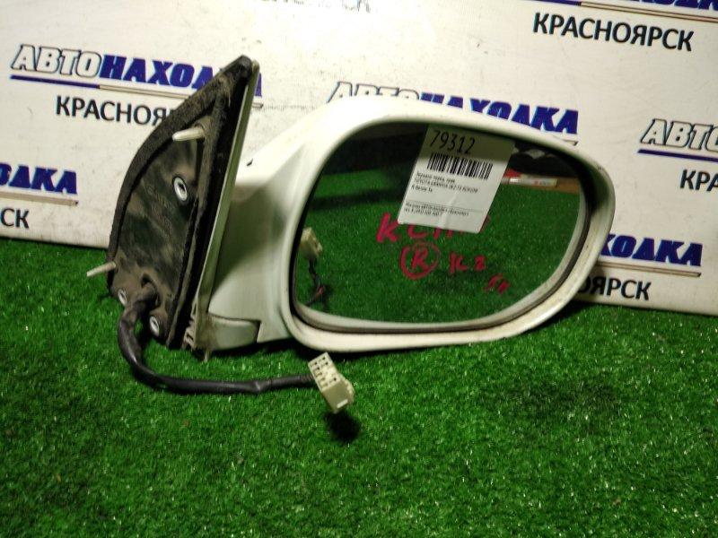 Зеркало Toyota Granvia KCH10 1KZ-TE 1995 переднее правое R белое 5к