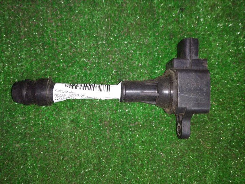 Катушка зажигания Nissan X-Trail T30 QR20DE 22448-8H315 C24