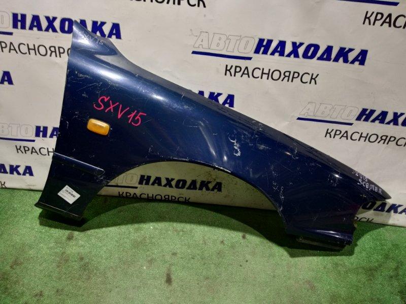 Крыло Toyota Scepter SXV15 5S-FE переднее правое R синее