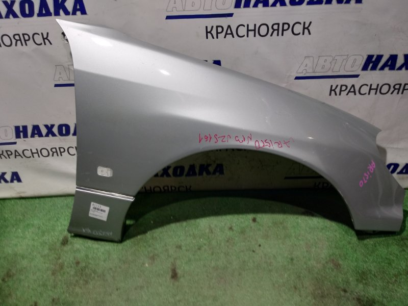 Крыло Toyota Aristo JZS160 2JZ-GE переднее правое FR серебро