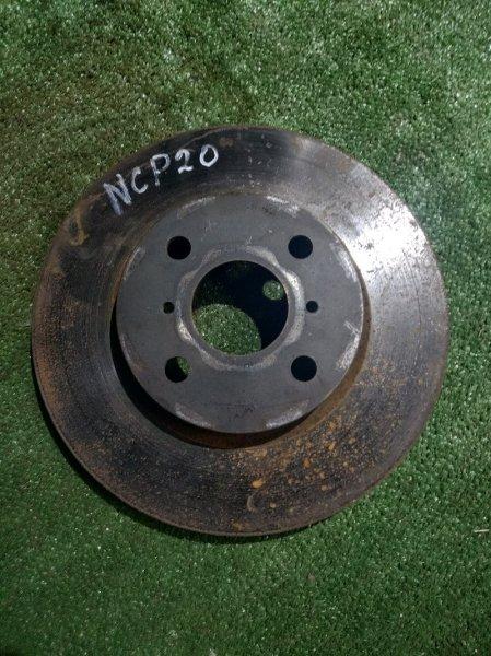 Диск тормозной Toyota Vitz NCP10 1NZ-FE передний Ф255, T19.5, 4 ШПИЛЬКИ. FUNCARGO NCP20,