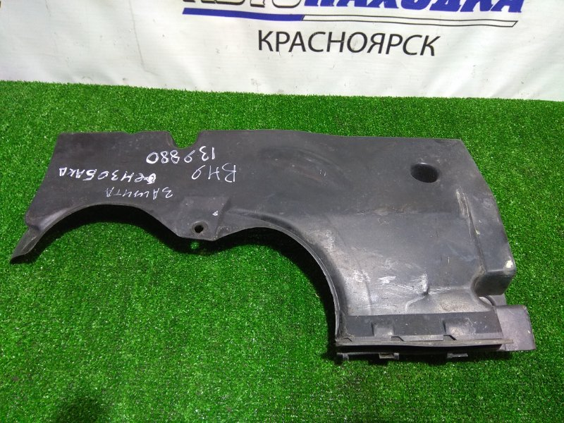 Защита топливного бака Subaru Legacy BH9 EJ25 1998 задняя левая 42045-AE030