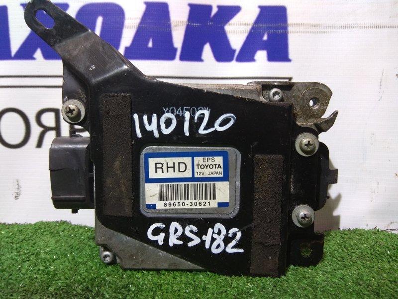Блок управления рулевой рейкой Toyota Crown GRS182 3GR-FSE 2003 89650-30621 блок управления рулевой