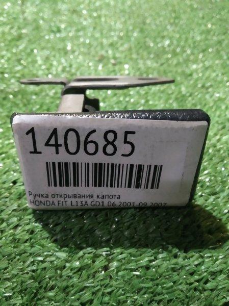 Ручка открывания капота Honda Fit GD1 L13A 06.2001