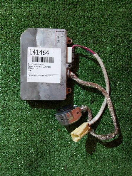 Блок розжига ксенона Daihatsu Move L900S EF-DET 85960-97201 D2R