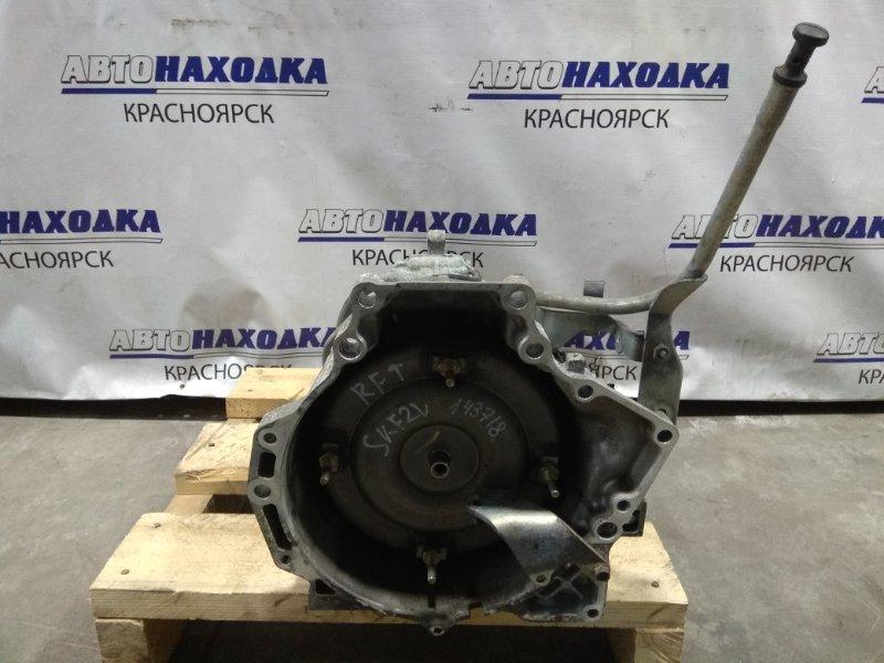 Акпп Mazda Bongo SKF2V RF-T 1999 BW3619090B 2WD корпус поврежден при транспортировке **