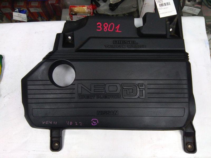 Крышка двигателя Nissan Ad VENY11 YD22DD 14041WD000 Neo