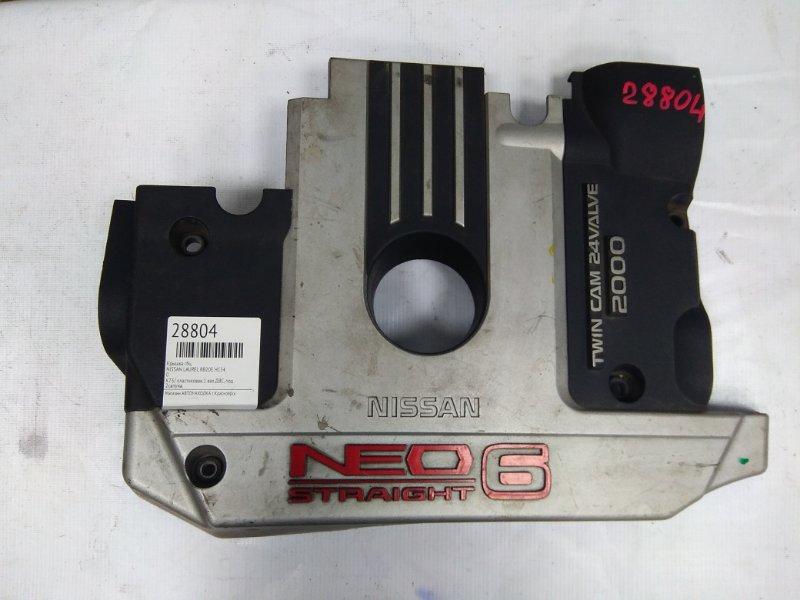 Крышка двигателя Nissan Laurel HC35 RB20DE пластик NEO
