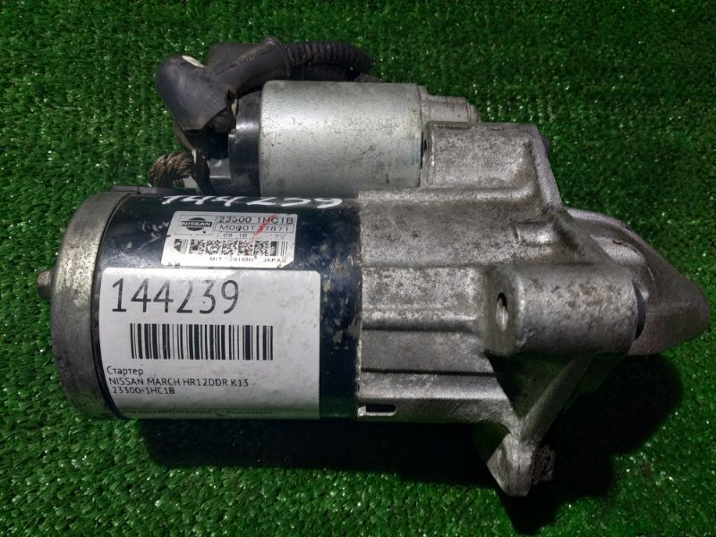 Стартер Nissan Note E12 HR12DE 23300-1HC1B, M000T37871 MARCH K13