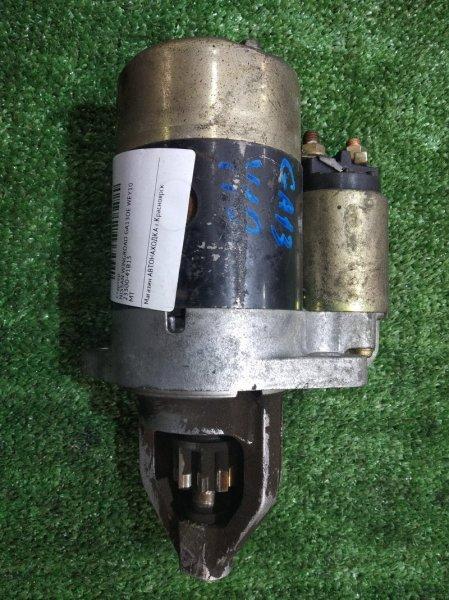 Стартер Nissan Wingroad WEY10 GA13DE 23300-41B15, M002T49282 MT