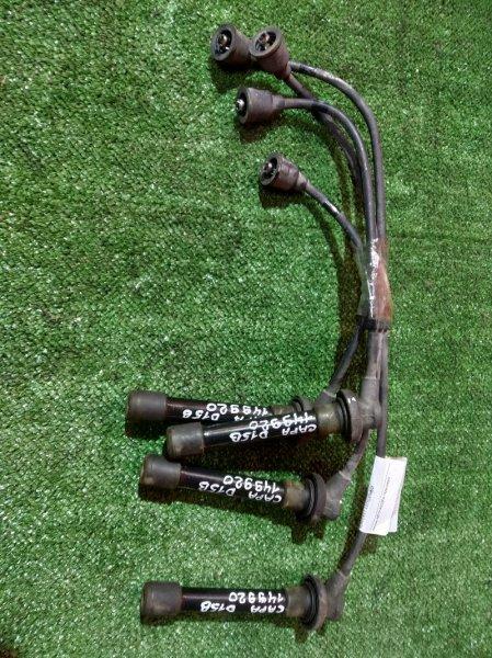 Провод высоковольтный Honda Capa GA4 D15B КОМПЛЕКТ. КАТУШЕЧНЫЙ