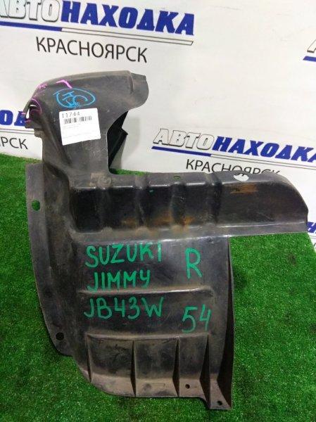 Подкрылок Suzuki Jimny JB43W 1998 передний правый 72481-81A00 FR , *** трещина 5см.