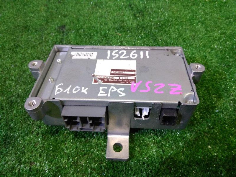 Блок управления рулевой рейкой Mitsubishi Colt Z25A 4G19 2002 8633A041 блок управления рулевой