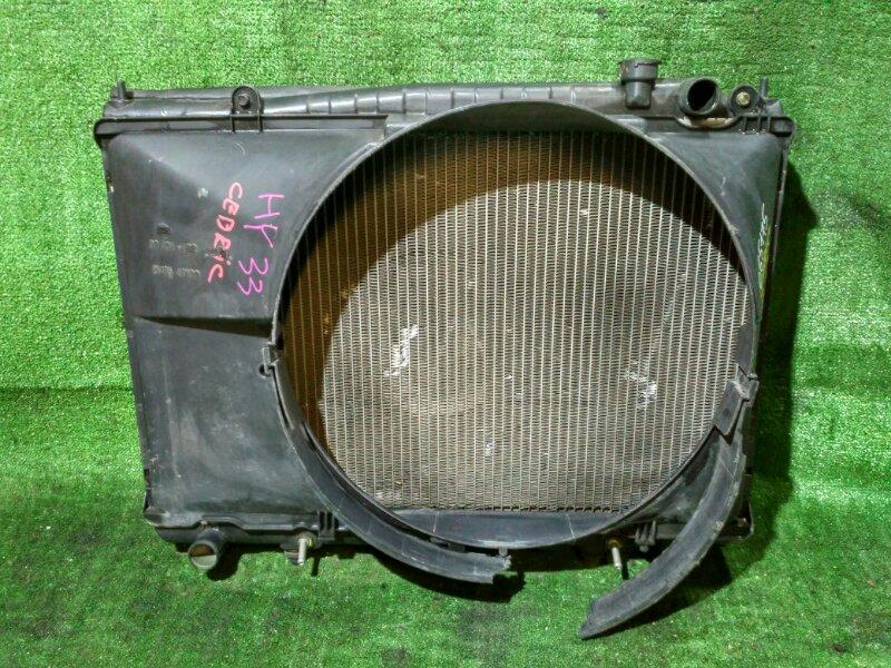Радиатор двигателя Nissan Cedric HY33 VQ30DE AT, СЛОМАНА ТРУБКА НА ГОРЛОВИНЕ