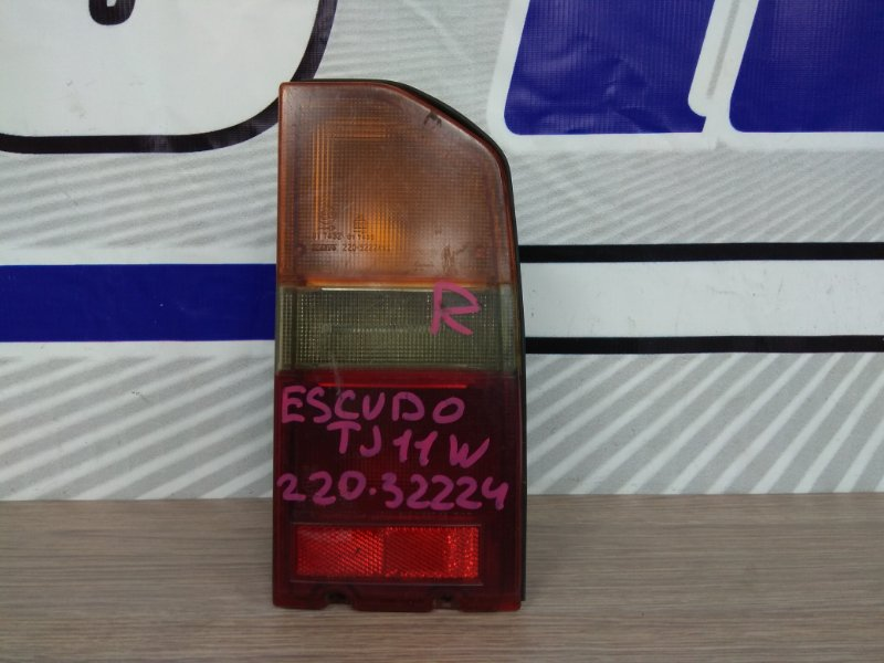 Фонарь задний Suzuki Escudo TA11W H20A 1994 задний правый 220-32224 R