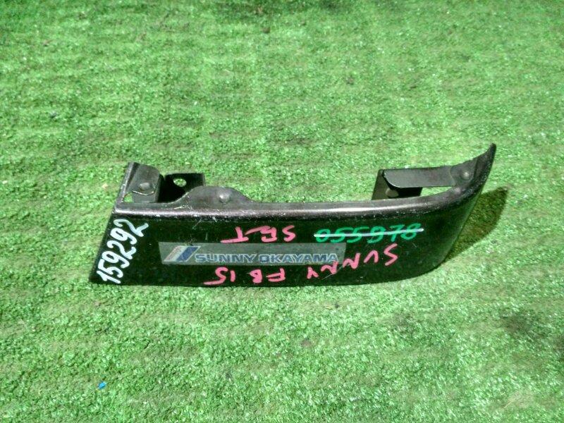 Планка под стоп Nissan Sunny FB15 CG13DE задняя правая