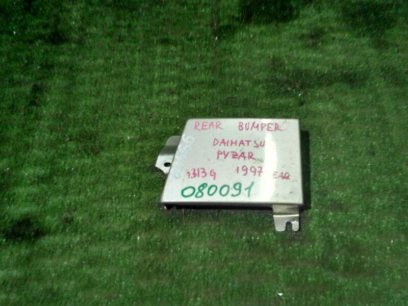 Планка под стоп Daihatsu Pyzar G313G HE-EG задняя правая