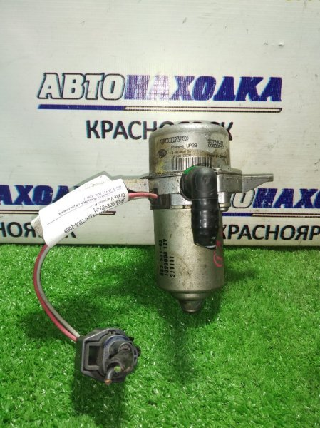 Насос вакуумный Volvo C30 MK38 B5244 2006 UP28 Brake Vacuum Pump