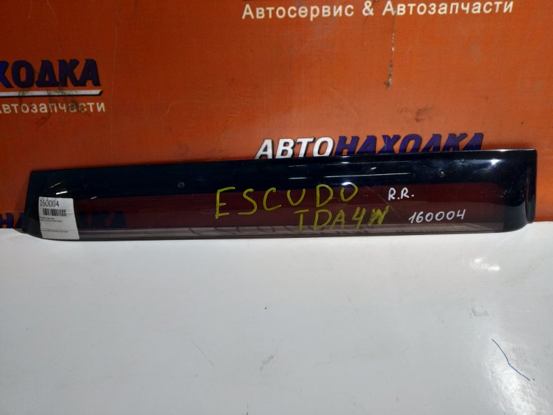 Ветровик Suzuki Escudo TDA4W задний правый
