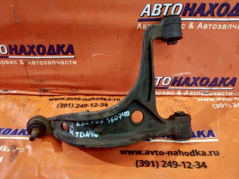 Рычаг подвески Suzuki Escudo TDA4W задний левый верхний