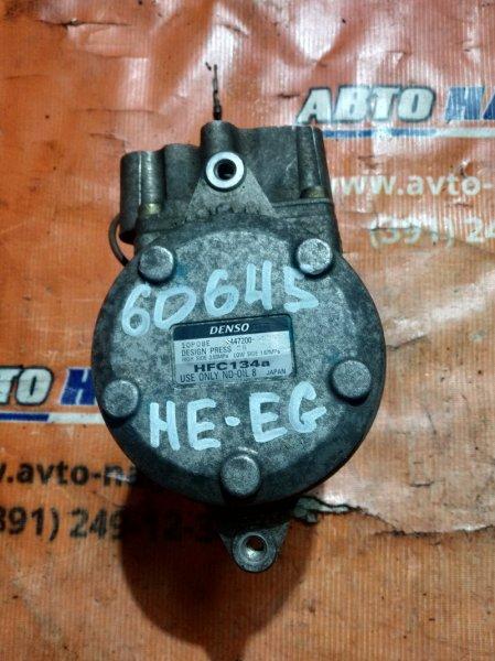 Компрессор кондиционера Daihatsu Pyzar G303G HE-EG 447200-8803