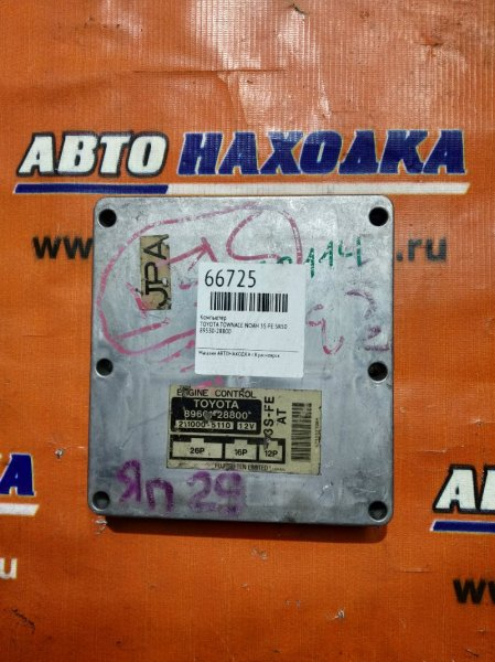 Компьютер Toyota Townace Noah SR50 3S-FE 89530-28800