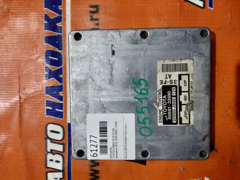 Компьютер Toyota Curren ST208 4S-FE 89661-32890