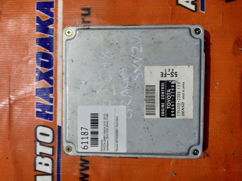 Компьютер Toyota Camry Gracia SXV20 5S-FE 89661-3T480