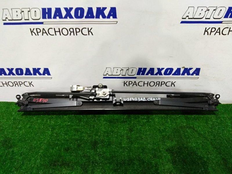 Шторка Lexus Ls460 USF40 1UR-FSE 2006 задняя 64350-50020 Шторка заднего стекла солнцезащитная,