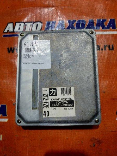 Компьютер Toyota Estima Emina TCR10 2TZ-FE 89661-28400