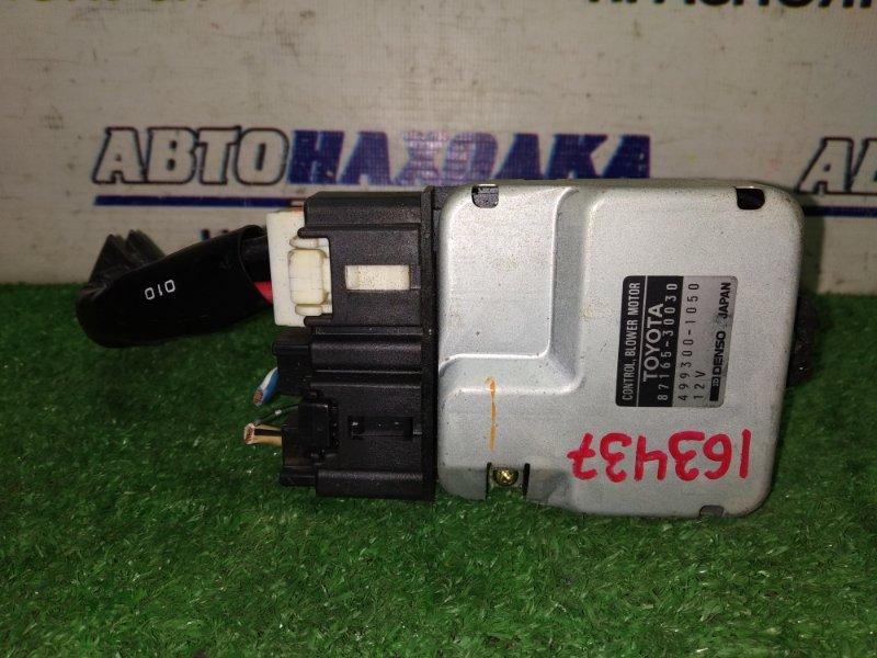 Реостат Toyota Crown JZS151 1JZ-GE 87165-30030 87165-30030